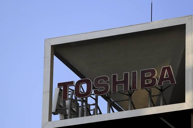 Toshiba нашел покупателя своего медицинского бизнеса