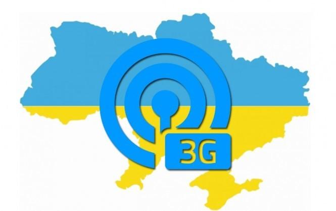 «Киевстар» расширяет 3G-сеть еще на 25 населенных пунктов