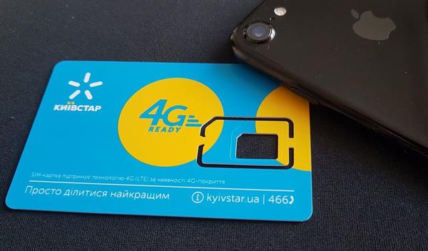 Киевстар бесплатно меняет SIM на USIM с поддержкой 4G