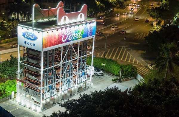 Alibaba и Ford запустили автомат, торгующий автомобилями (Видео)