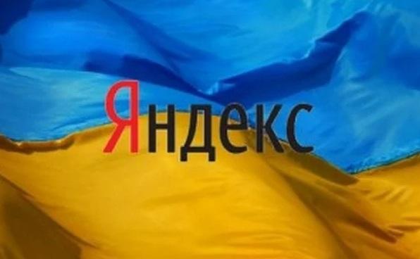 Яндекс обнулил остатки на счетах украинских рекламодателей