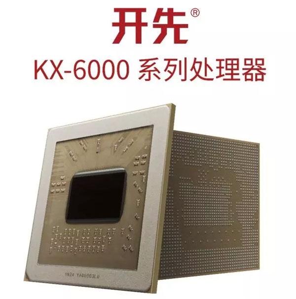 Китайцы создают конкурента для AMD и Intel. Первый процессор уже представлен