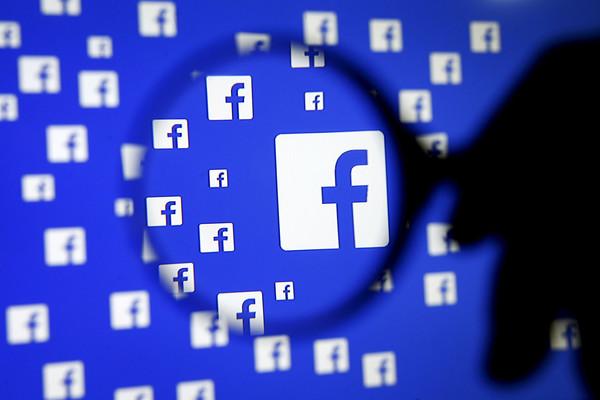 Facebook тайно запустила приложение в Китае