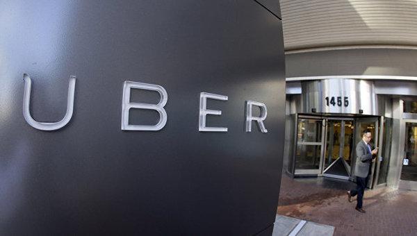 Uber согласилась выплатить $10 млн по делу о дискриминации женщин