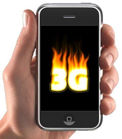 Lifecell запустил 3G еще в трех городах Украины