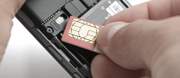 Mobile ID будет внедрен в Украине до конца года