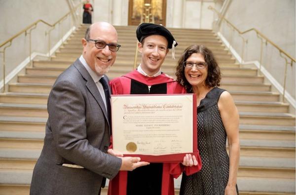 Марк Цукерберг наконец получил высшее образование