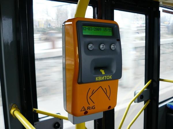 В столице электронный билет появится сперва в скоростных трамваях на Троещине и Борщаговке
