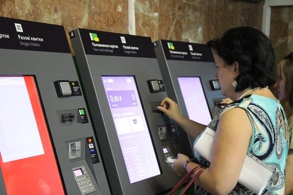 В киевском метрополитене появилась первая автоматизированная станция без касс и жетонов