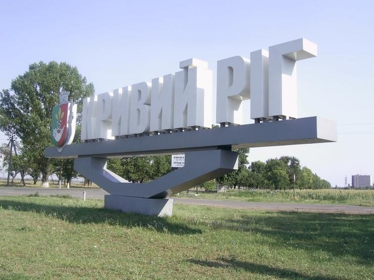 «Киевстар» приступил к тестирования 3G в Кривом Роге и еще в 14 городах