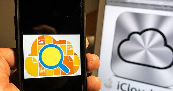 Apple не собирается платить хакерам, шантажирующим компанию