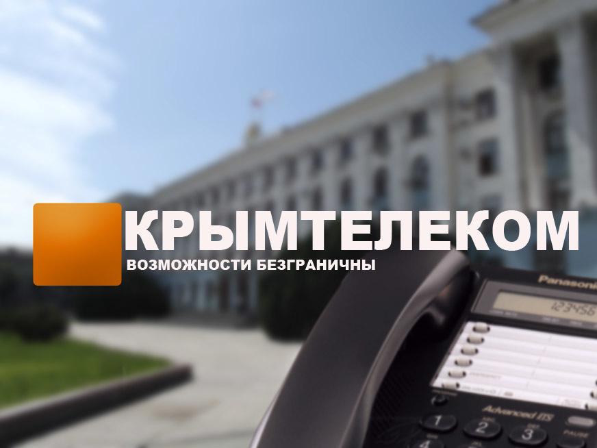 У «Крымтелекома» возникли проблемы с запуском из-за санкций