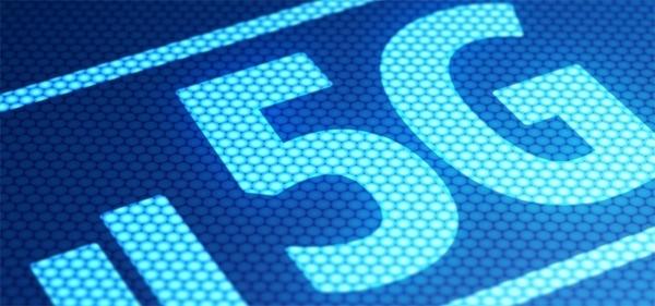 Китай рассчитывает запустить первые 5G-сети в 2018 году