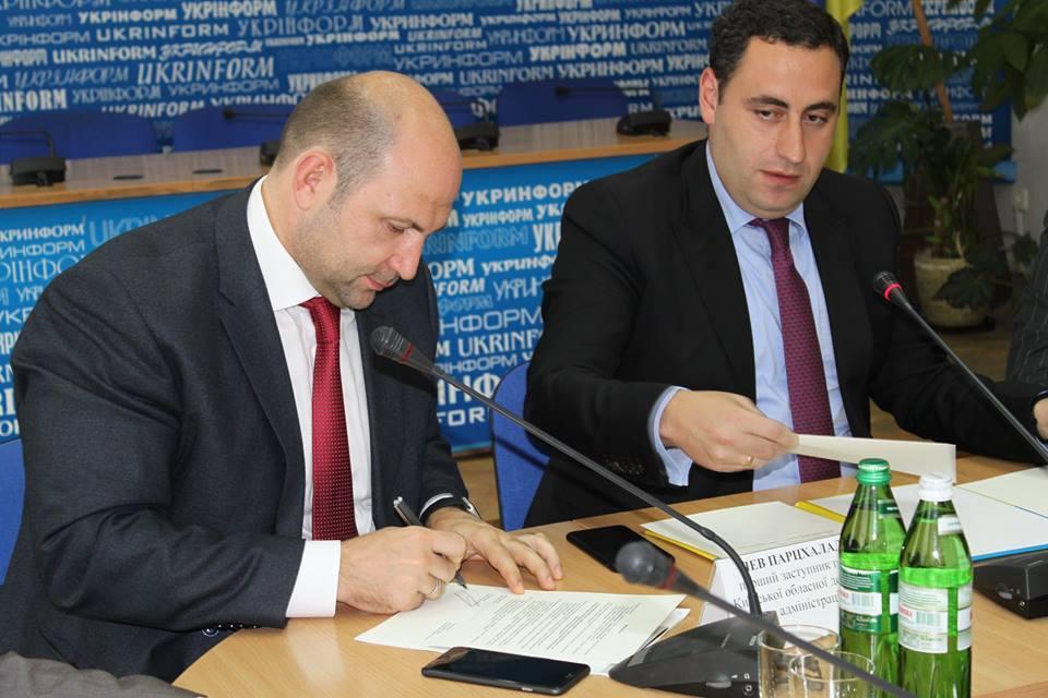 Грузинский фонд инноваций и развития поможет Украине в создании электронного правительства