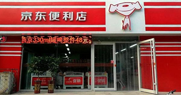 В Китае появятся сотни магазинов без продавцов