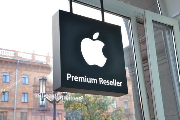 Apple зарегистрировала в Украине торговую марку