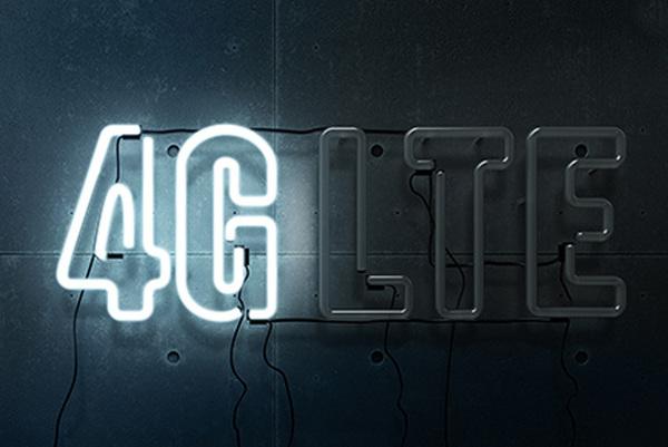 Верховная Рада приняли законопроект, призванный помочь освободить радиочастоты для 4G