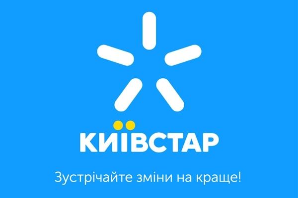 «Киевстар» запустил 3G в Коблево и тестирует сеть в Белой Церкви