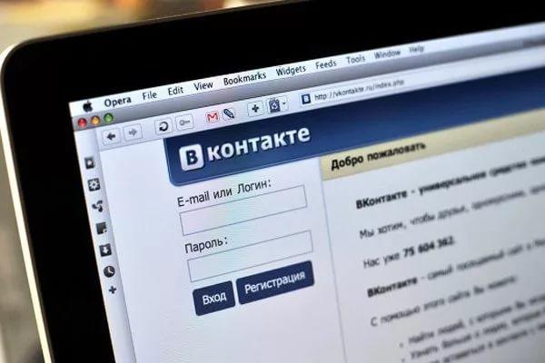 Посещаемость «ВКонтакте» в Украине уже упала на треть
