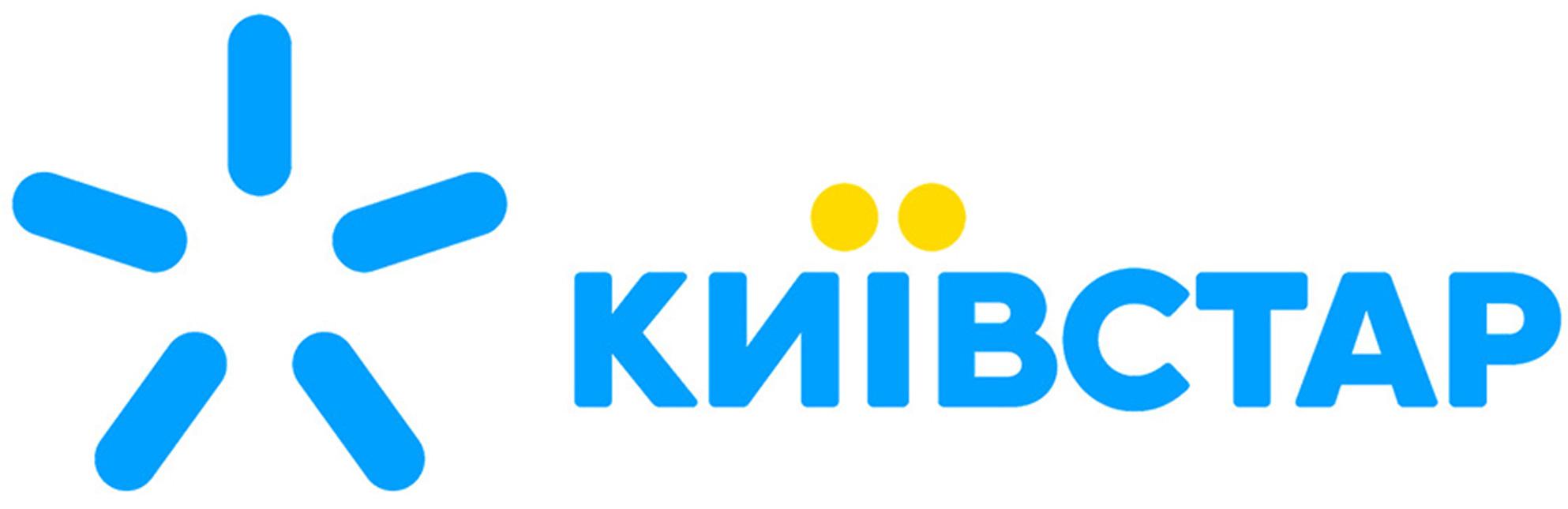 «Киевстар» запустил 3G в Кривом Роге