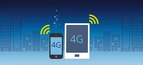 «Киевстар» пошел на уступки рынку для скорейшего внедрения 4G