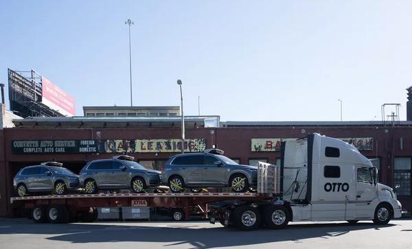 Uber перенесла испытания робомобилей в Аризону