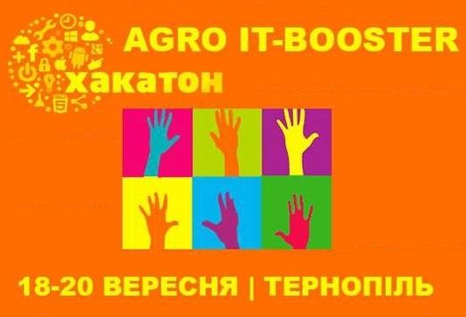 AgroIt-BoosterHackathon дал импульс развитию сектора аграрных IT технологий в Украине