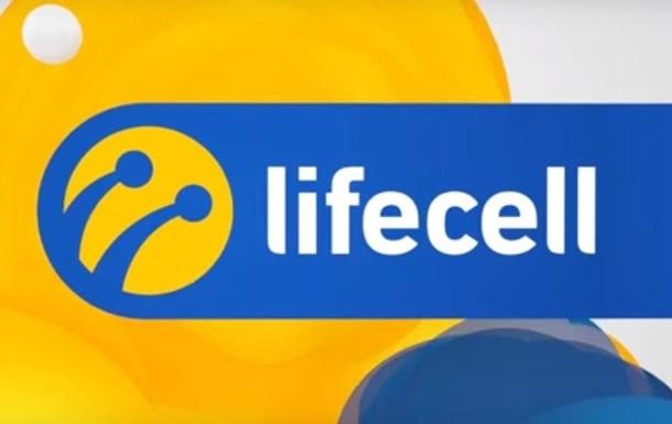 Lifecell запустил 3G в шести новых городах