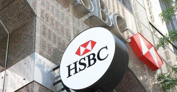 Крупнейшее финучреждение мира запускает цифровой банк
