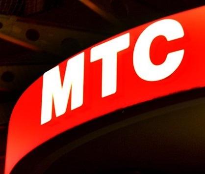 В «МТС Украина» рассказали о новых 3G-тарифах