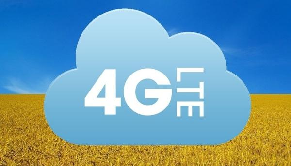 Торги по второму 4G-тендеру пройдут 6 марта