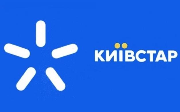 Киевстар запускает 3G в городах Киевской и Закарпатской областей