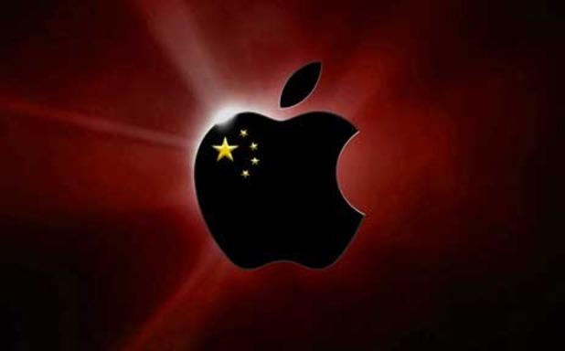 Apple закрыла доступ к Apple News в Китае