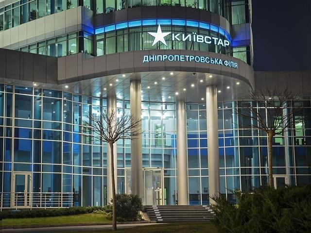 «Киевстар» запустил 3G-сеть в Днепропетровске