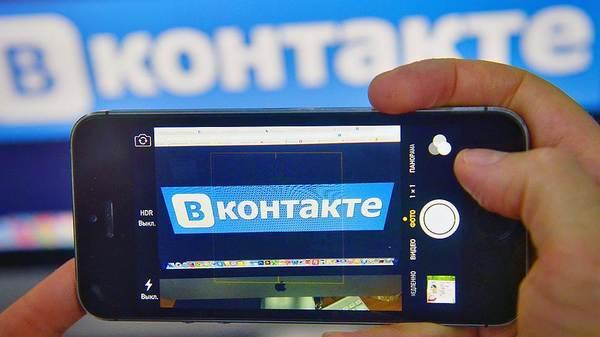 «ВКонтакте» начала автоматически запускать видеорекламу в лентах