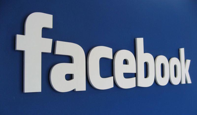 Стоимость акций Facebook впервые переступила отметку в $100