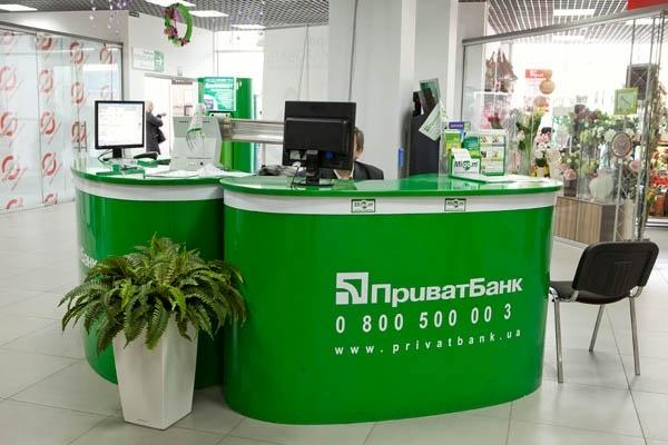 ПриватБанк запускает онлайн-площадку ПриватМаркет