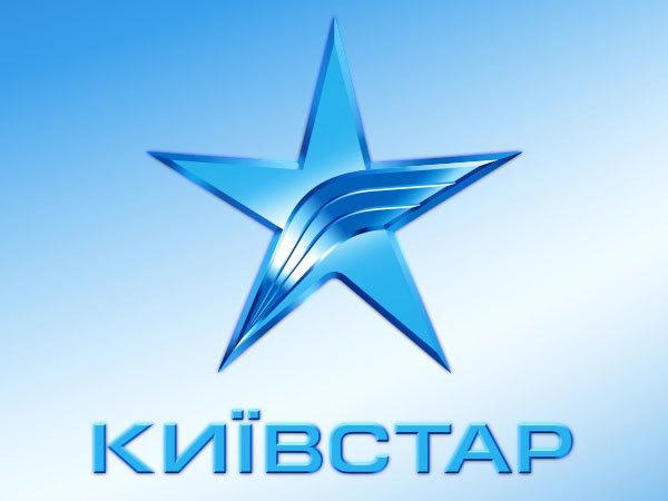 «Киевстар» наградил запорожских педагогов и школьников