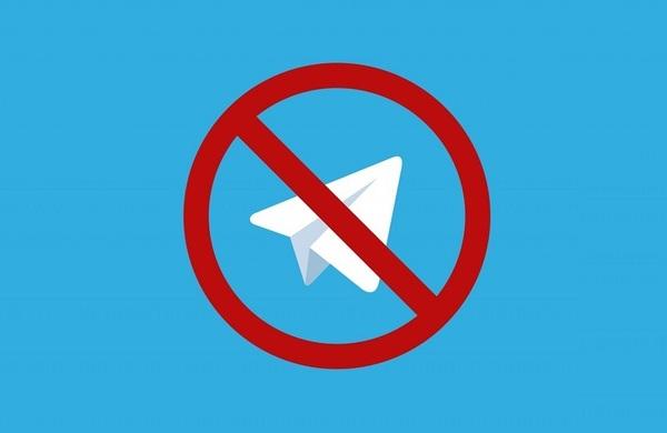 Иран планирует заблокировать Telegram и заменить его собственным мессенджером