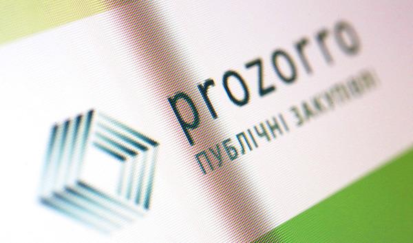 За прошлый год Киев сэкономил полмиллиарда благодаря Prozorro