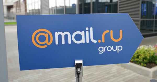 В Mail.Ru Group также прокомментировали украинский «бан»