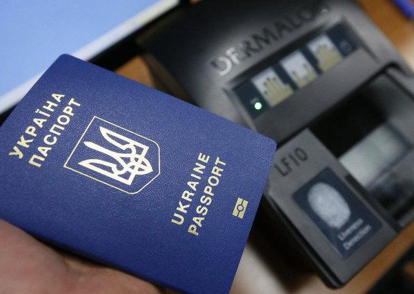 Миграционная служба Украины отчиталась о ликвидации очередей на получение биометрических загранпаспортов