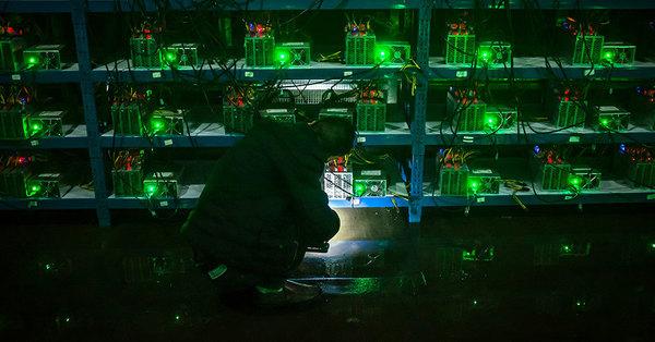 Сайт государственного ведомства майнил криптовалюты с компьютеров посетителей
