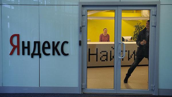 СБУ проводит обыски в украинских офисах Яндекса по подозрению в госизмене