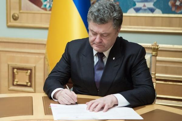 В Украине принят закон, который должен привести к «буму» в развитии интернета