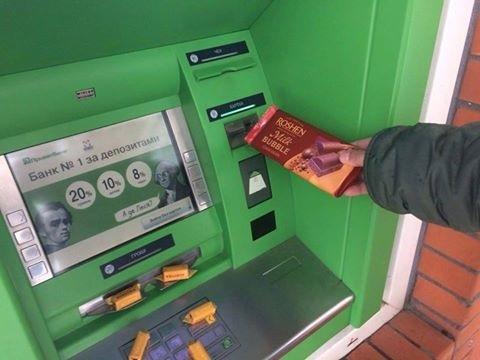 """""""Приватбанк"""" у ніч з 12 на 13 січня на 4 години призупинить роботу всіх платіжних систем - Цензор.НЕТ 786"""