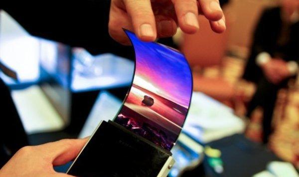 Samsung назвала сроки выхода складного смартфона
