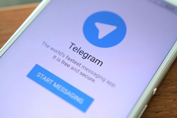 В Telegram появился просмотр видео и ночной режим