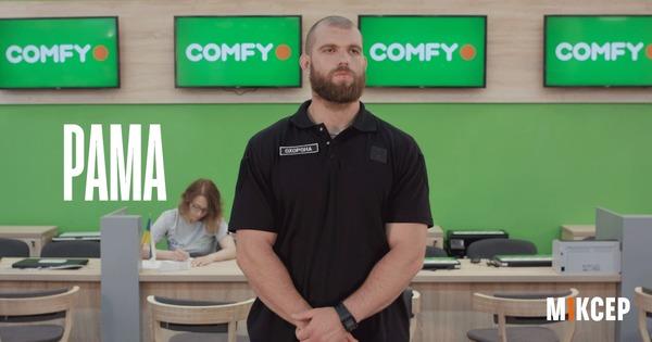 Сеть Comfy запустила YouTube-сериал о жизни сотрудников магазина
