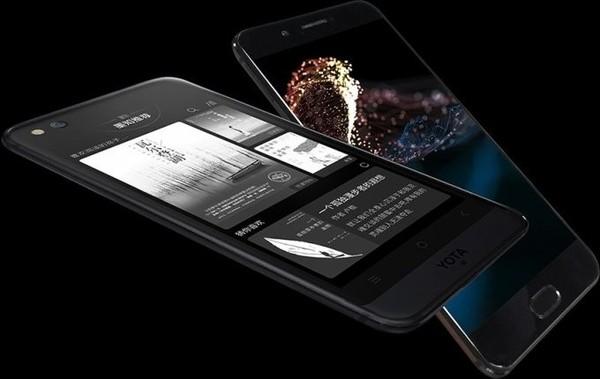 Новую версию «российского» смартфона YotaPhone представили в Китае